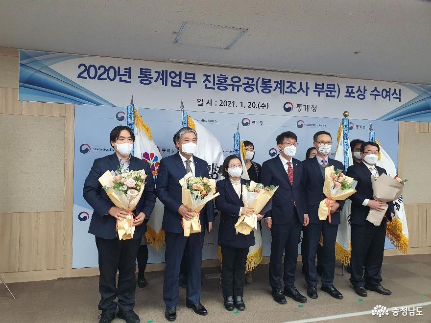 통계업무 진흥 유공 국무총리 표창 수상
