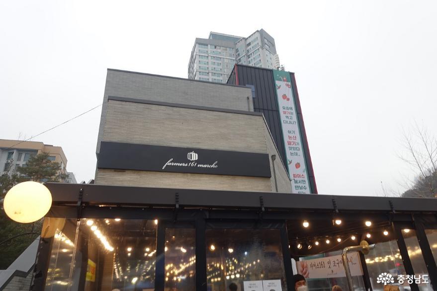 충남 로컬푸드파머스161에서 구입한 연두부로 만든  김치찌개