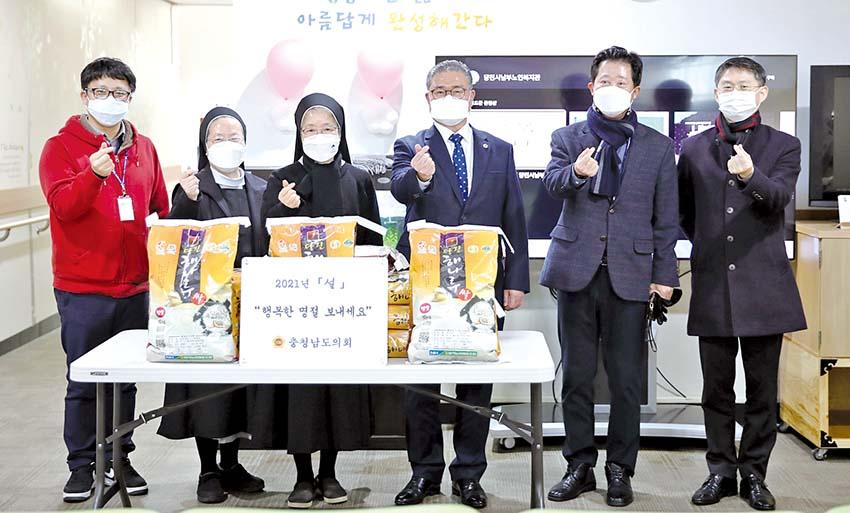 충남도의회, 설 명절 맞아 사회복지시설 위문