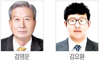 충남농업 새 리더4-H회장 취임