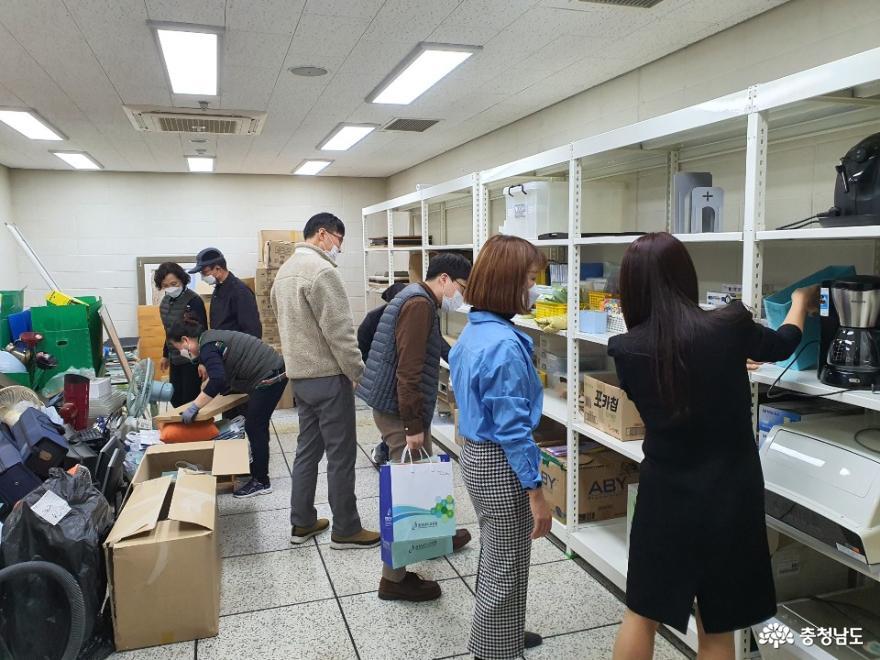 충남교육청, '물품소통실' 운영
