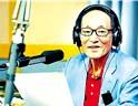 한국을 대표하는 전설의 DJ