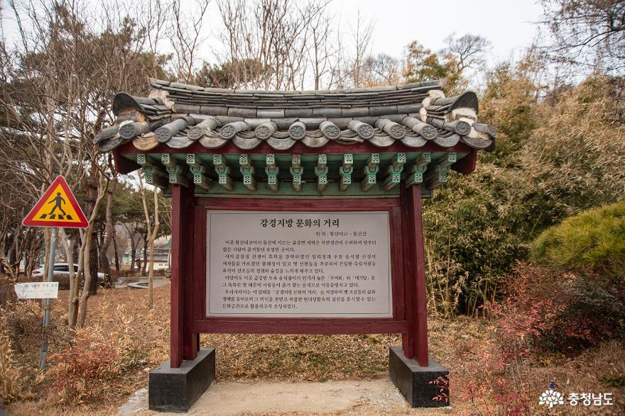 강경지방 문화의 거리, 죽림서원·임리정·팔괘정
