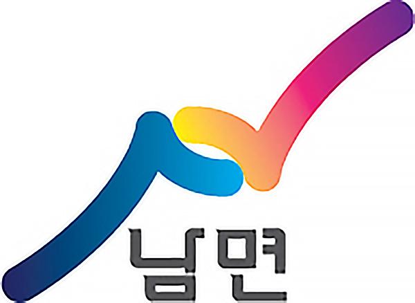 태안군 남면 주민 뜻 담은 새 상징 탄생… 30년 만에 상징 바뀐다