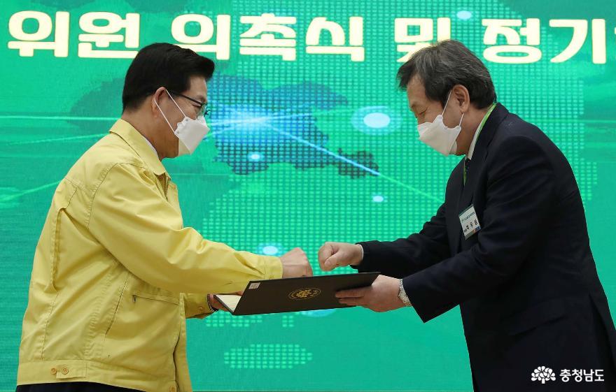 전국 최초 지역경제외교전략위원회 발족
