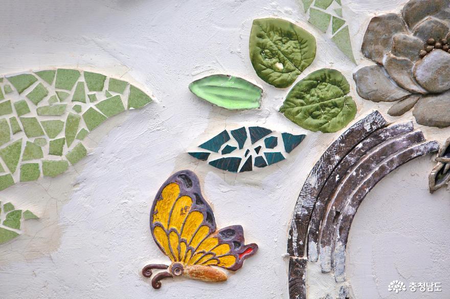 [사람세상]공주시 유구의 특별한 벽화거리를 만나다.