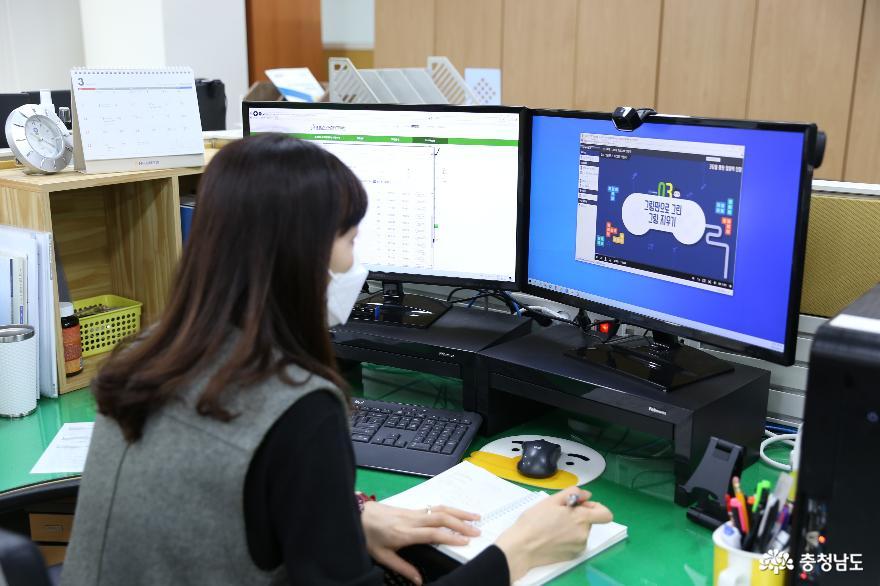 충남교육청연구정보원, 교원 정보활용 역량 강화 원격연수 운영