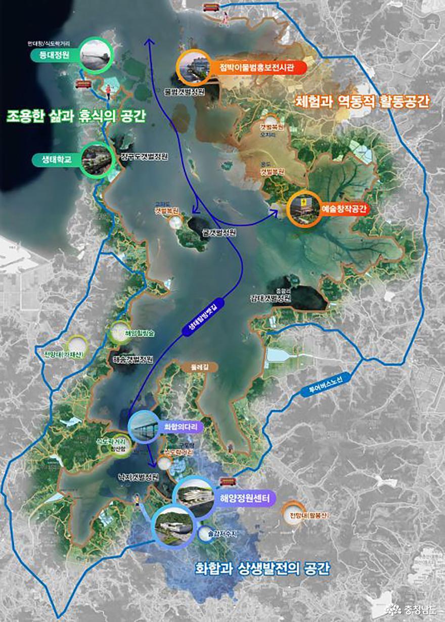서산시, 가로림만 해양정원 조성 총력! 막바지 대응 박차