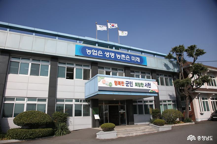 서천군, 예비 귀농·귀촌인 위한'영농정착 기술교육'추진