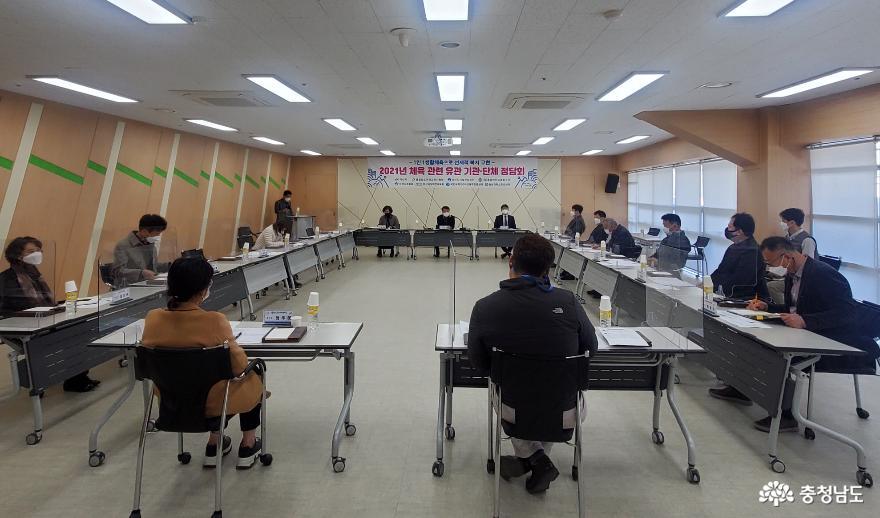 아산시, 체육 분야 8개 기관 단체 정기 정담회 개최