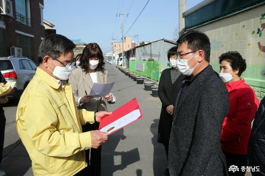 서천군, 2020년 도시재생 주민역량강화사업 '우수상' 수상