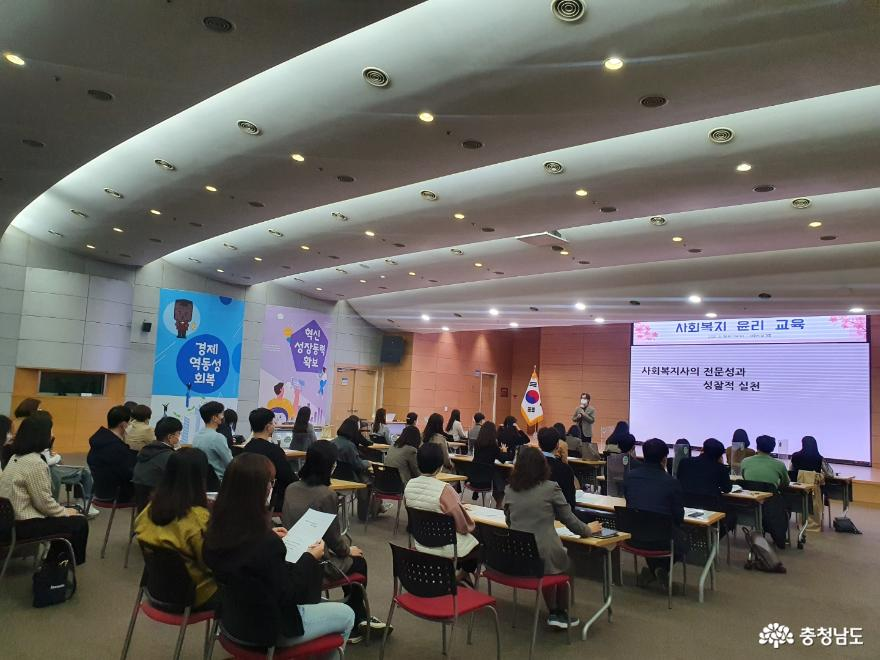 천안시, 신규 사회복지공무원 윤리 교육 실시