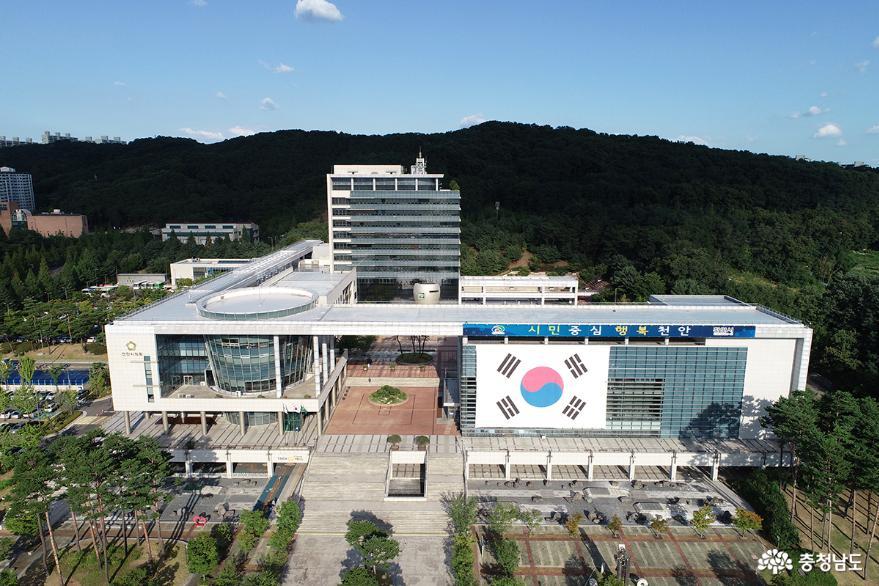 천안시, 유기질비료 140만포, 21억 원 공급