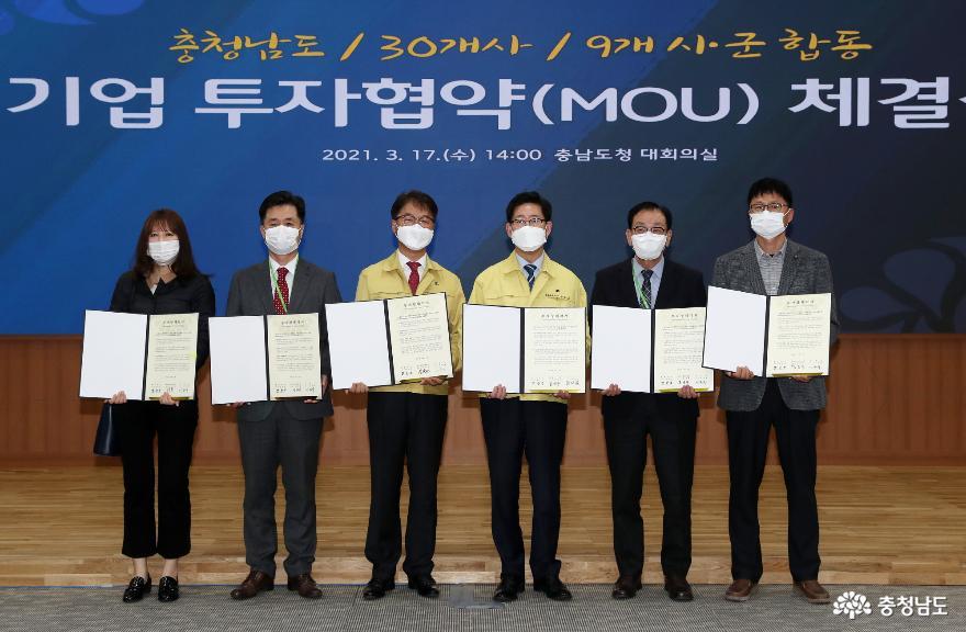 서천군 장항국가생태산업단지, 투자유치 성공가도 달린다