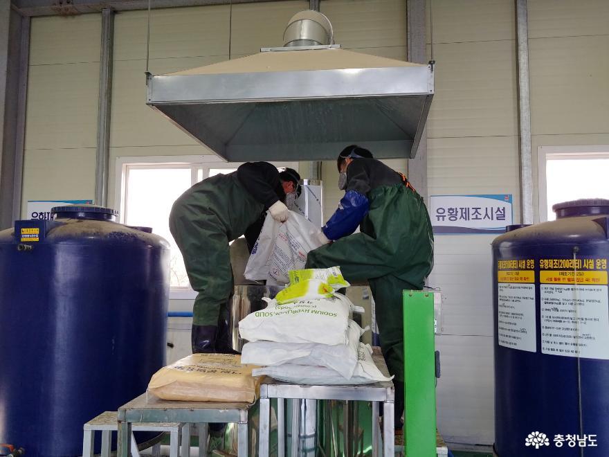 예산군, 친환경 유기농자재 제조시설 운영