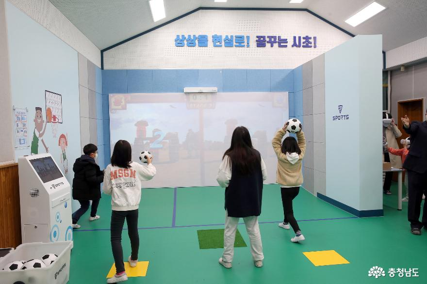 서천군 시초초등학교, 가상현실(VR) 스포츠실 개관