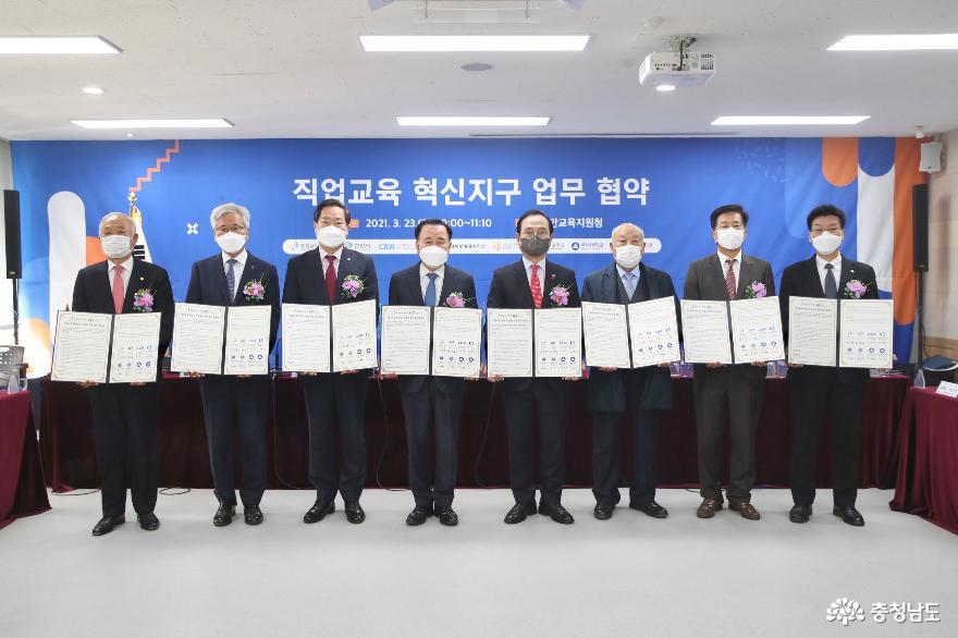 천안시 직업교육 혁신지구 본격 운영