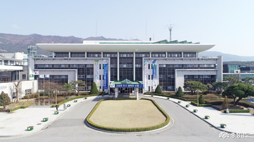 """보령시, 2021년 만세보령농업대학 """"스타트"""""""
