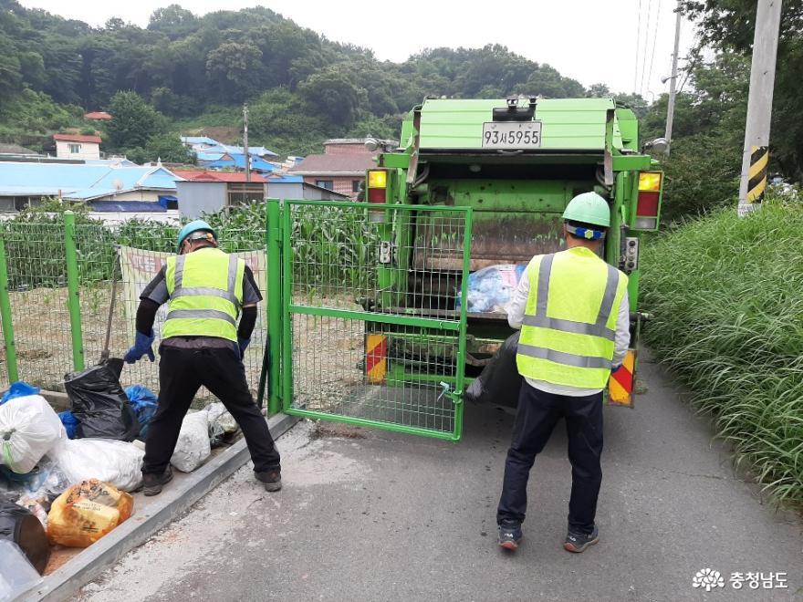 '홍성군 소각시설 설치사업' 기본계획 수립 용역 추진