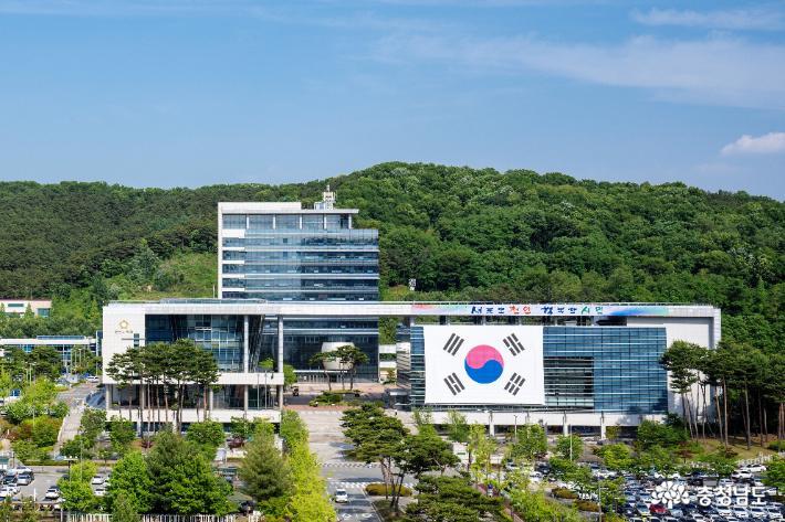 천안 남산지구 도시재생, 어르신 일자리 복지센터 개관
