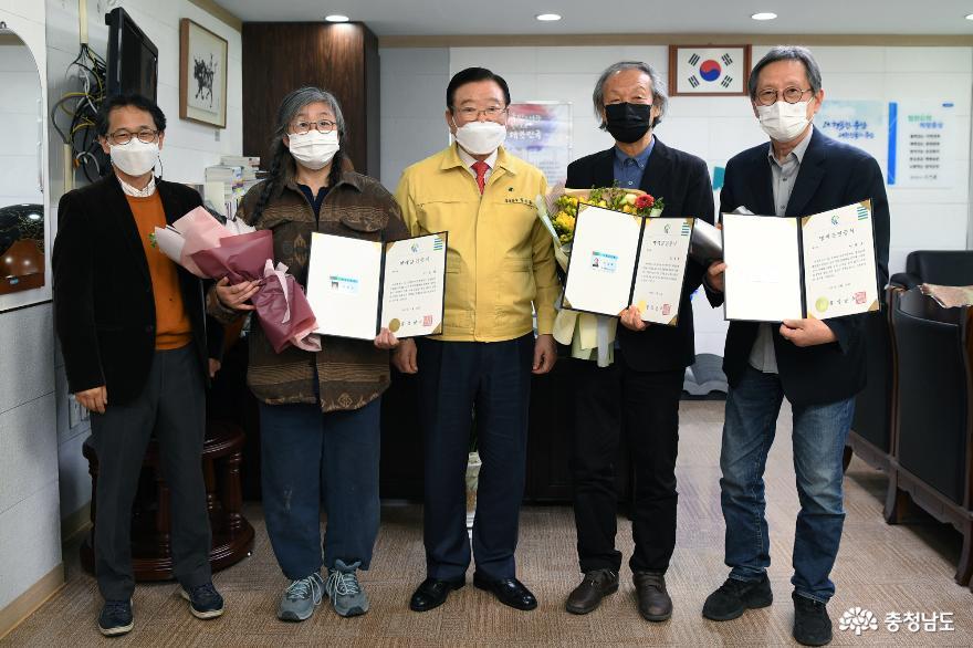 홍성군, 이응노생가기념관 유공자에 명예 군민증 전달