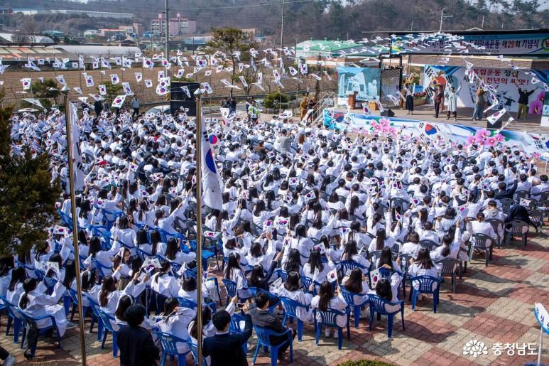 당진 대호지·천의장터 4.4독립만세운동 102주년 참배