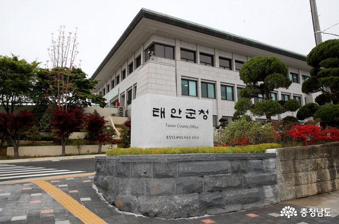태안군 송현지구, 배수개선사업 대상지 최종 확정