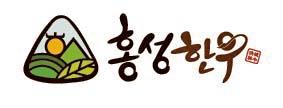 '홍성한우' 브랜드특허청 상표 출원