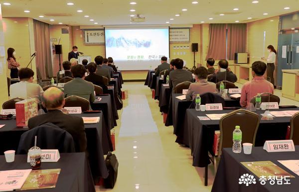 조선통신사 국내 네트워크 구축 워크숍 개최