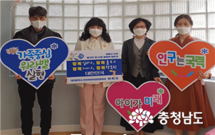President of Private Daycare Center Association of Daejeon