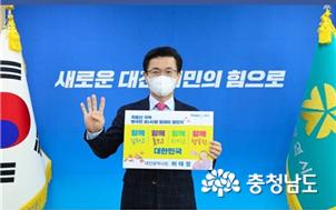 大田广域市长(2.24,上传SNS)