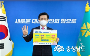 大田広域市長(2月24日SNSに投稿)
