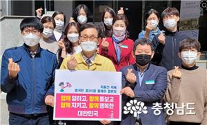 鬱陵教育支援庁教育長(4月8日SNSに投稿)