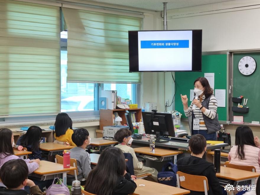 충남녹색환경지원센터, 맞춤형 환경교육 시작