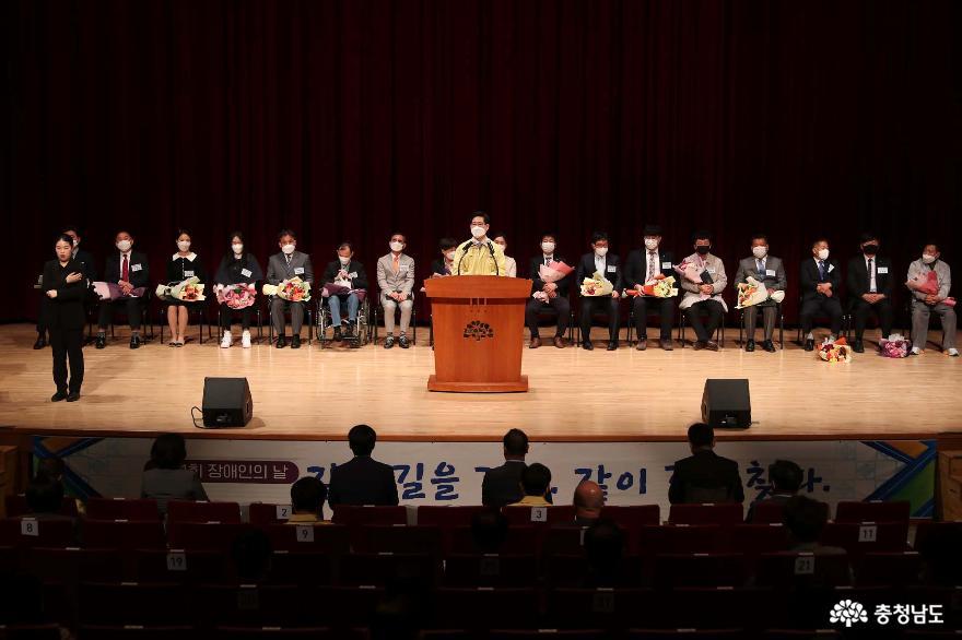 """[생생뉴스]""""장애인 차별과 편견 함께 극복할 것"""""""