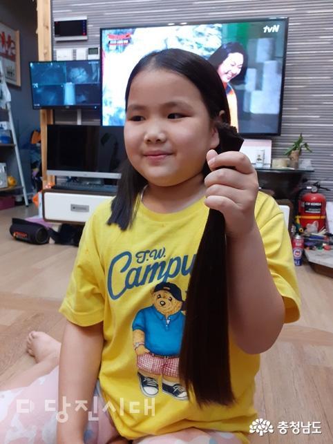 3년 동안 기른 머리카락 소아암 환자 위해 기부