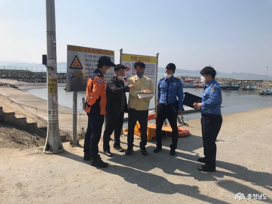 해루질 안전사고 예방 시설물 합동 점검