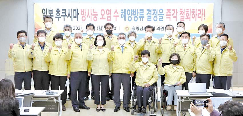 후쿠시마 오염수 방류 결정 철회하라