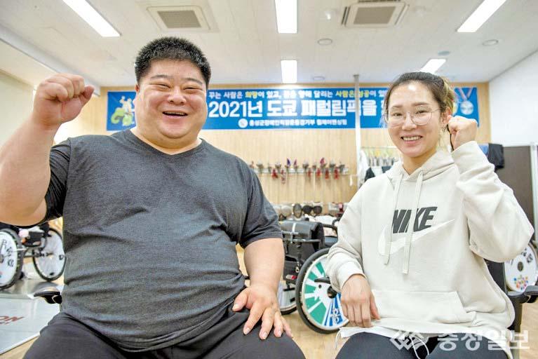 '장애는 편견일 뿐' 도쿄 패럴림픽 앞둔 홍성 선수들