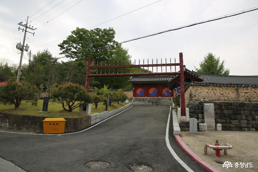 조선시대 공론의 장이었던 공주향교의 오래된 가르침