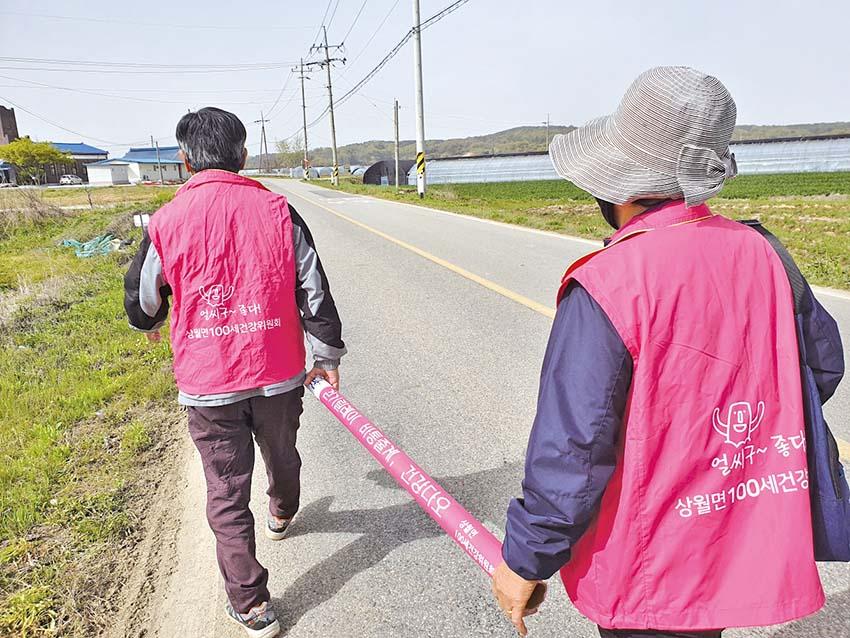 백세 인생을 걷는법… '바통줄게 건강다오'