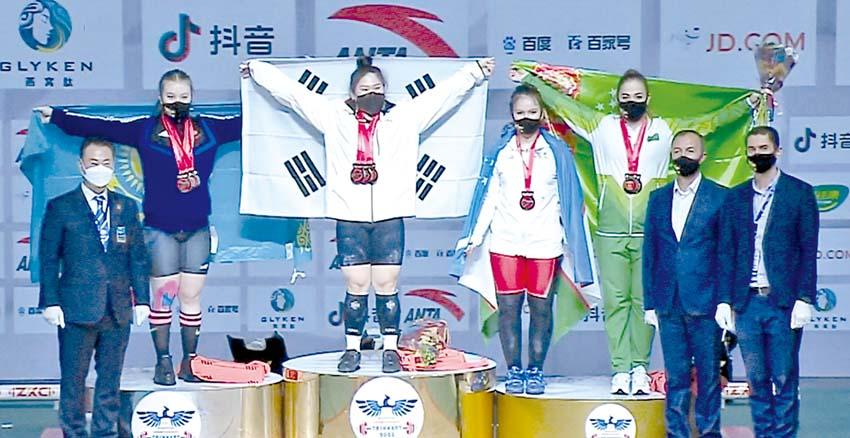 공주시청 장현주 아시아 대회 金