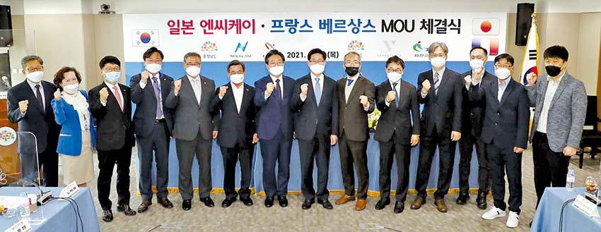 도, 반도체·화장품분야 글로벌 1위 기업2개 유치