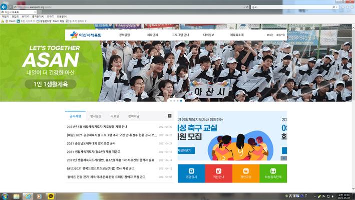 """""""읍면동체육회, 내년 지방선거 후 구성"""""""