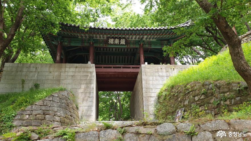 공산성 남문, 진남루(鎭南樓)의 추억