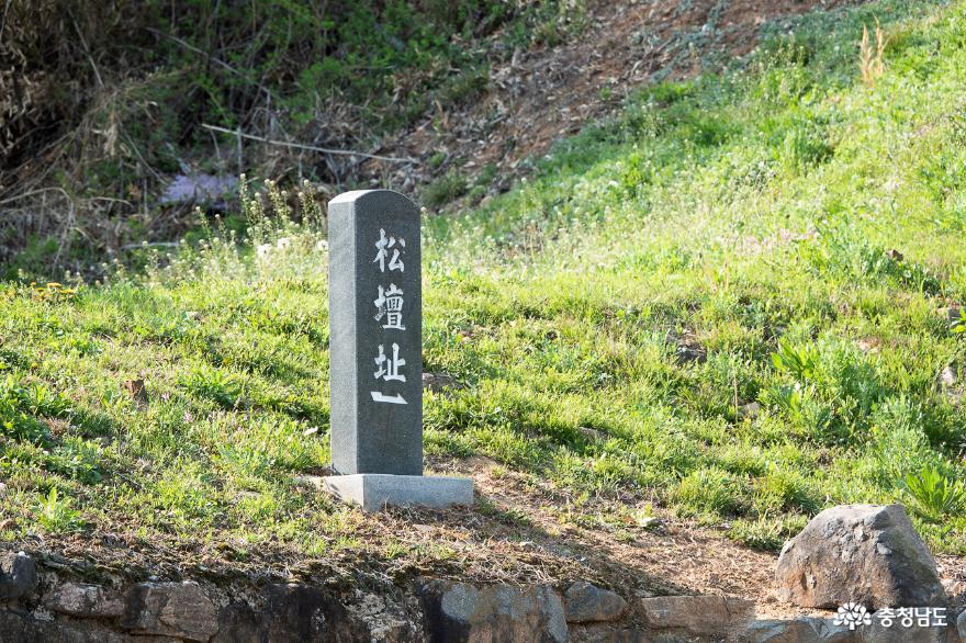 초상화로 만나는 백의정승 명재 윤증 유봉영당
