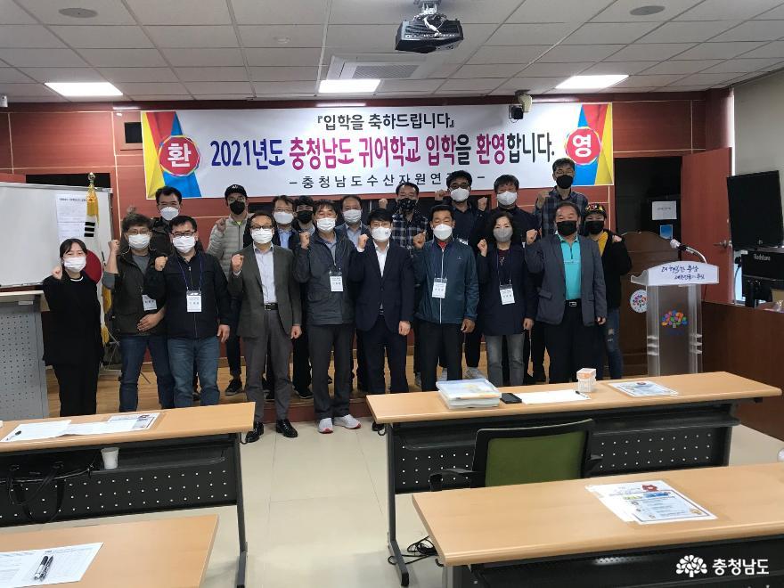 '수산인 양성의 메카'…귀어학교 입학식 열려