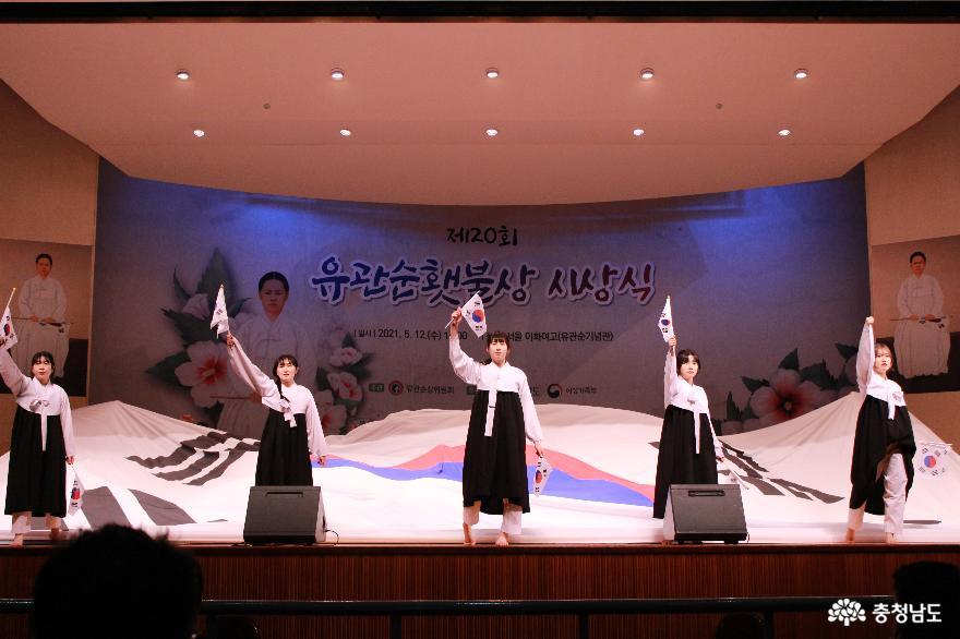 """""""유관순 열사의 자랑스러운 후배 될 것"""""""