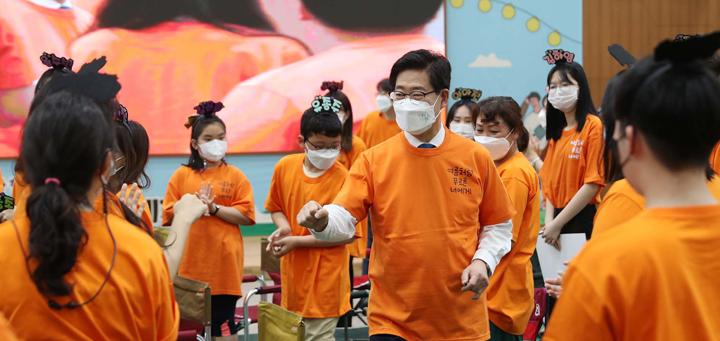 '청소년이 더 행복한 충남' 청소년의 달 기념행사 개최