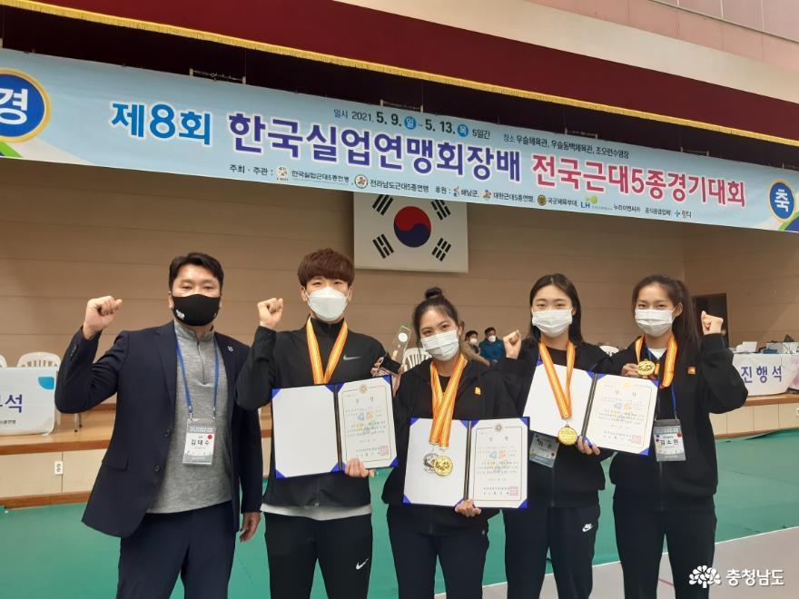 충남도청 근대5종팀, 전국대회서 '맹활약'
